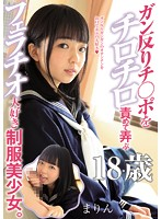 MUKD-446 Photo Cover