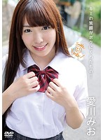PPMN-003 Photo Cover