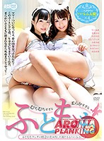 ARM-563 Photo Cover